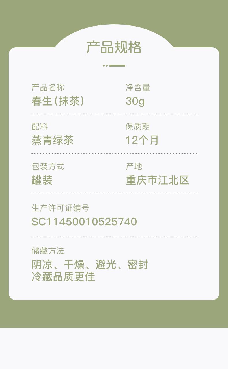 20200623-790产品规格.jpg