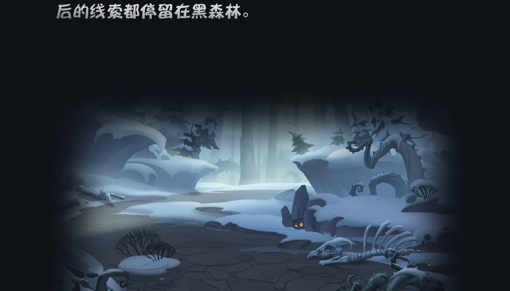 月圆之夜(3-07.jpg