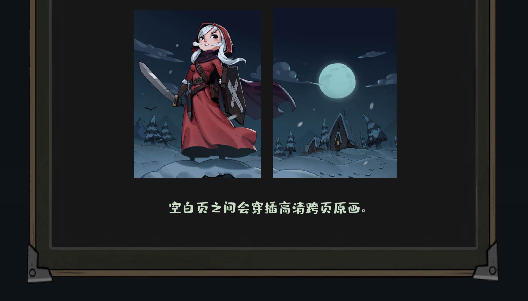 月圆之夜(3-21.jpg