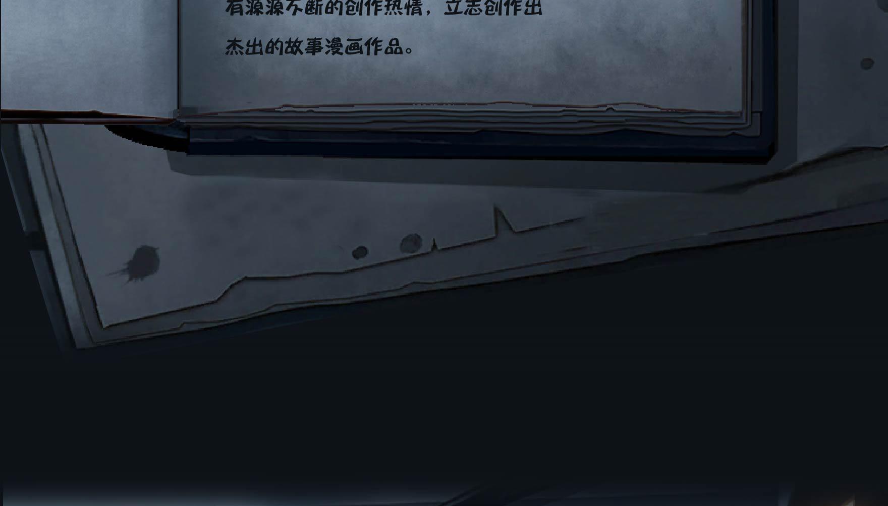 月圆之夜(3-24.jpg
