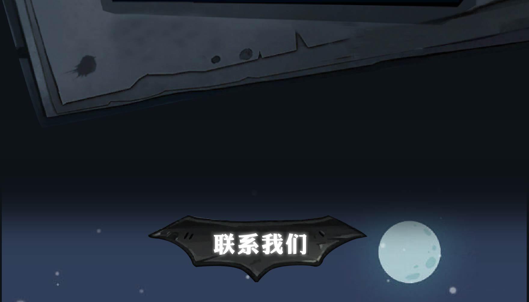 月圆之夜(3-27.jpg