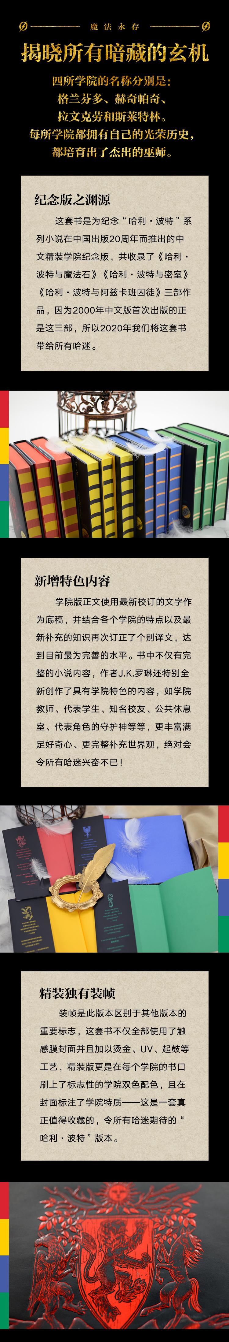 详情页4-1.jpg