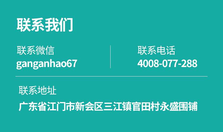 20200615小青柑罐装80克详情页_18.jpg