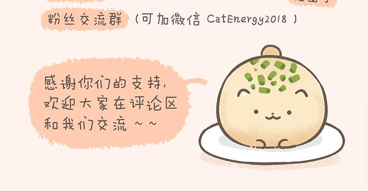 生成(摩点)_42.jpg