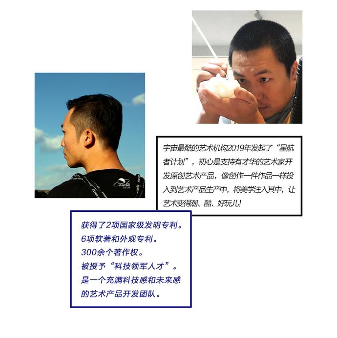 详情页2_04.jpg