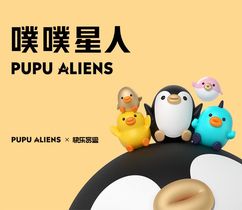 PUPU_01.jpg