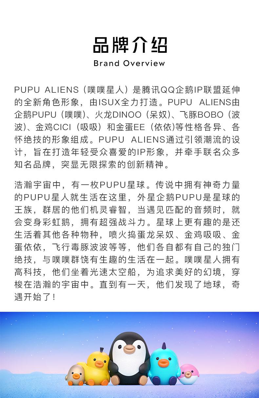 PUPU_02.jpg