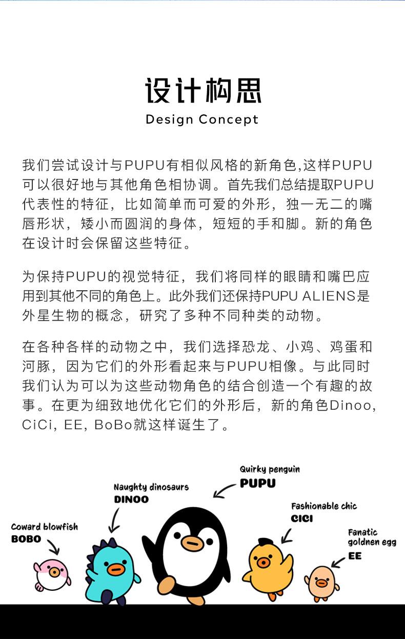 PUPU_03.jpg