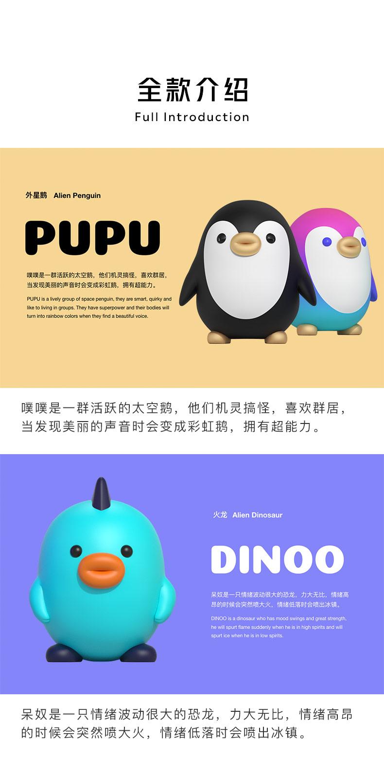 PUPU_04.jpg