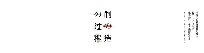 详情页新_04.jpg