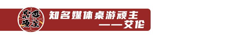 comment_wanzhu.jpg