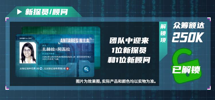 unlock_release_03.jpg