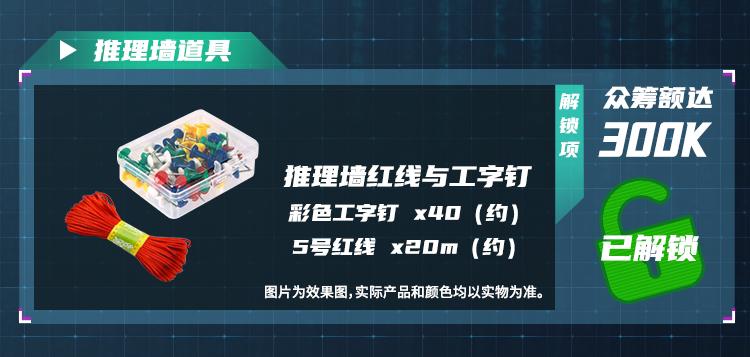 unlock_release_04.jpg