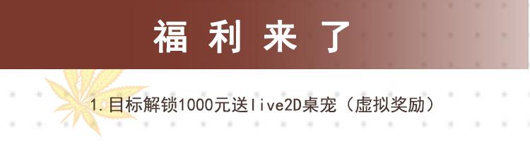 燎刃众筹长途_12.jpg
