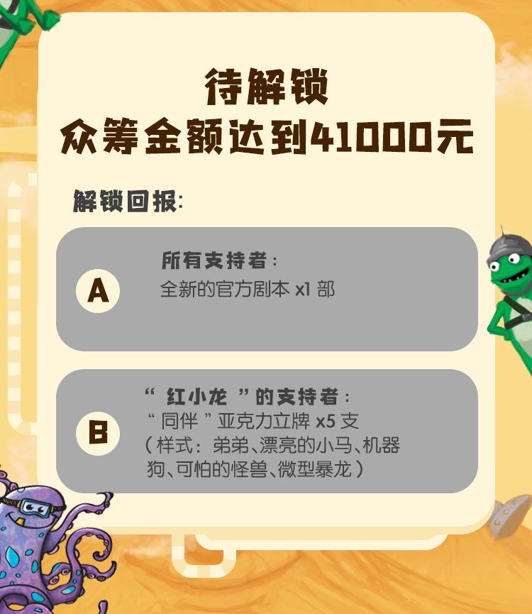 奖励-未解锁_03.png