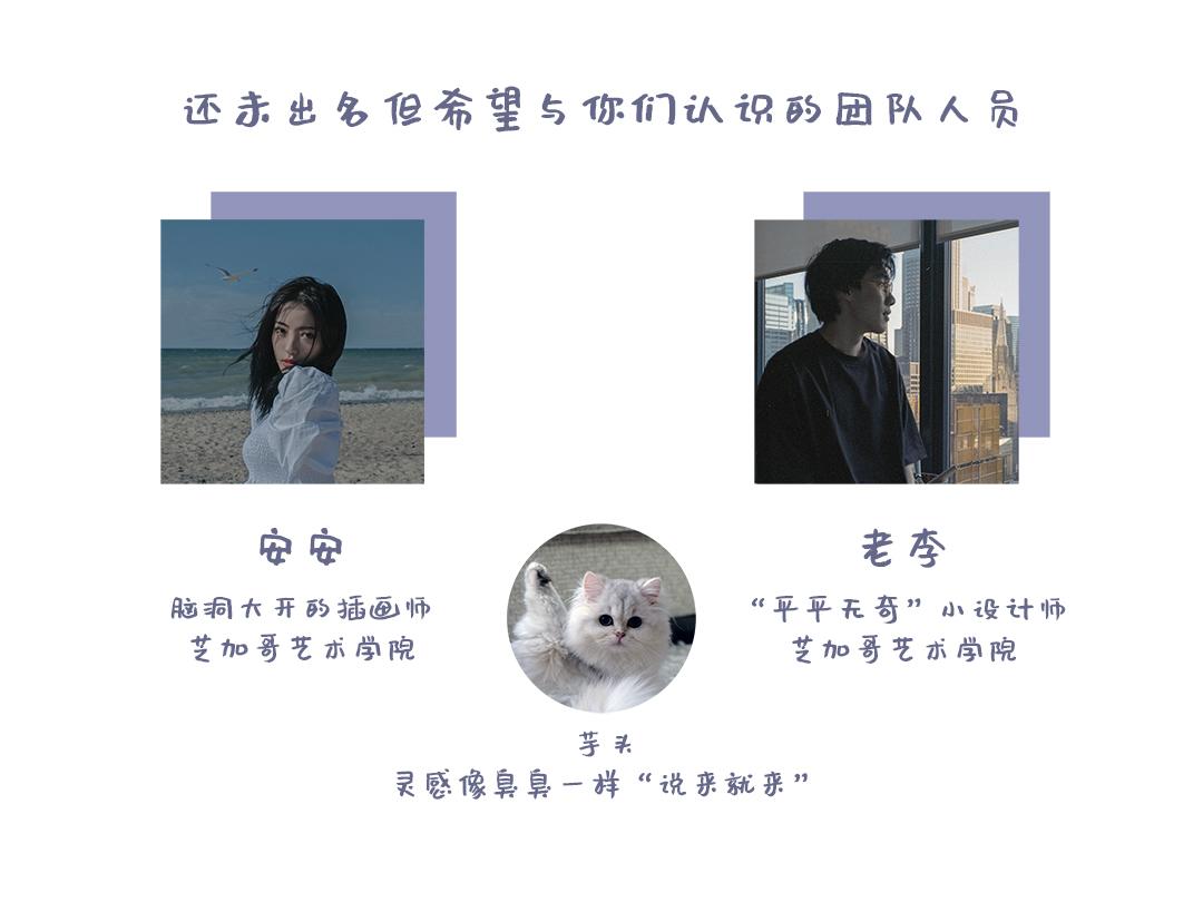 人员介绍.jpg