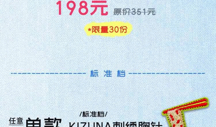 750-4_34.jpg