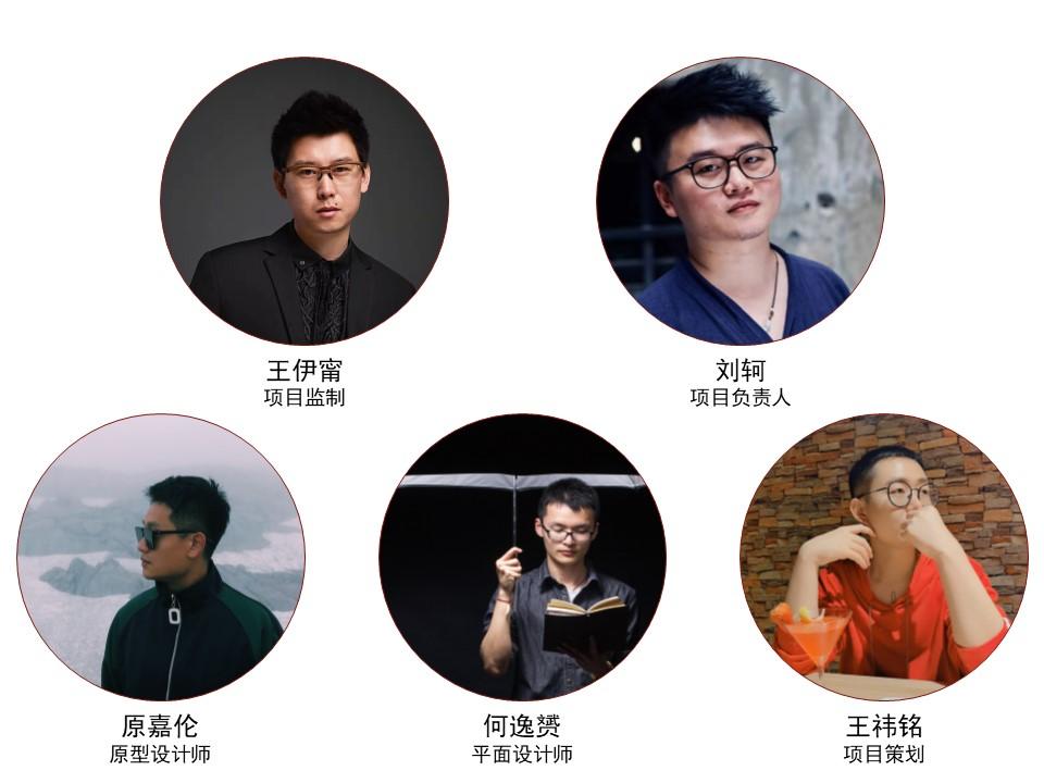 IQ Presentation 壹秦.jpg