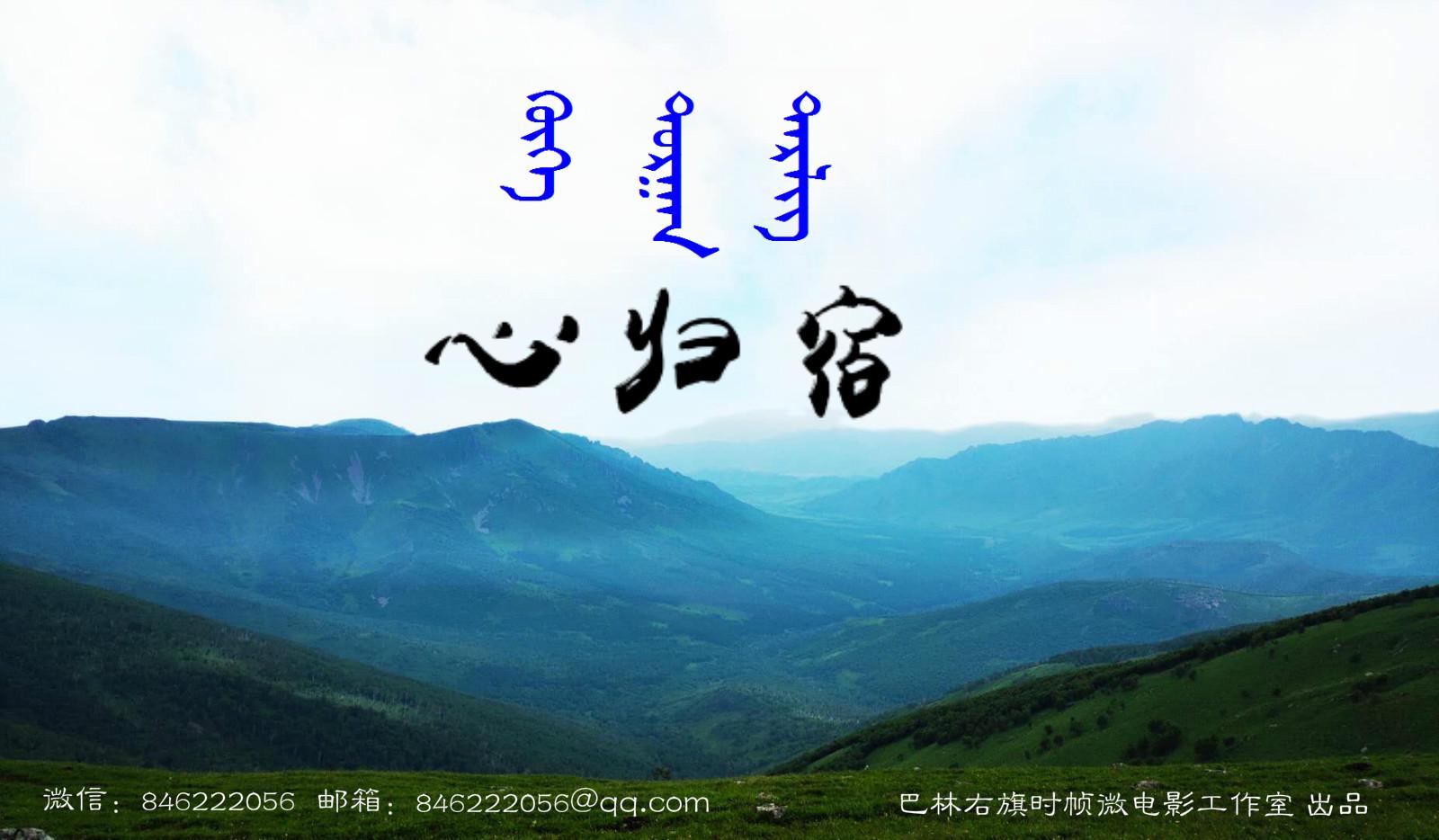 心_合成.jpg
