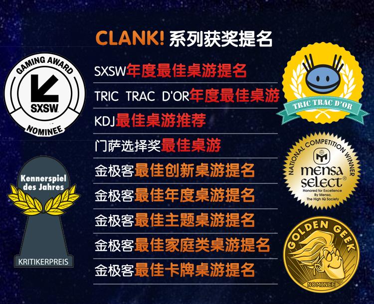 clank系列众筹切片_02.jpg