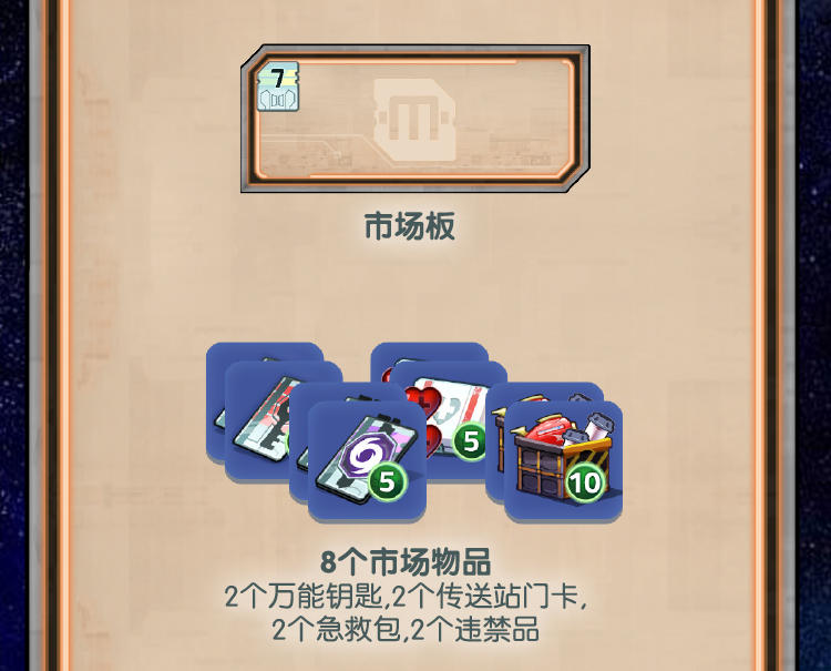 clank系列众筹切片_14.jpg