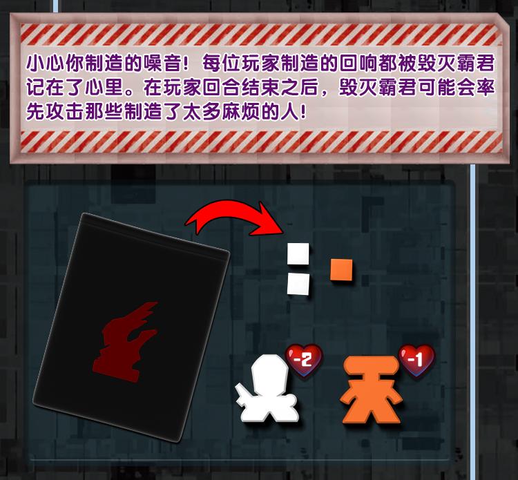 clank系列众筹切片_19.jpg
