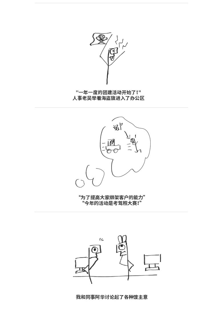 CHAR_BP_复制-20.png