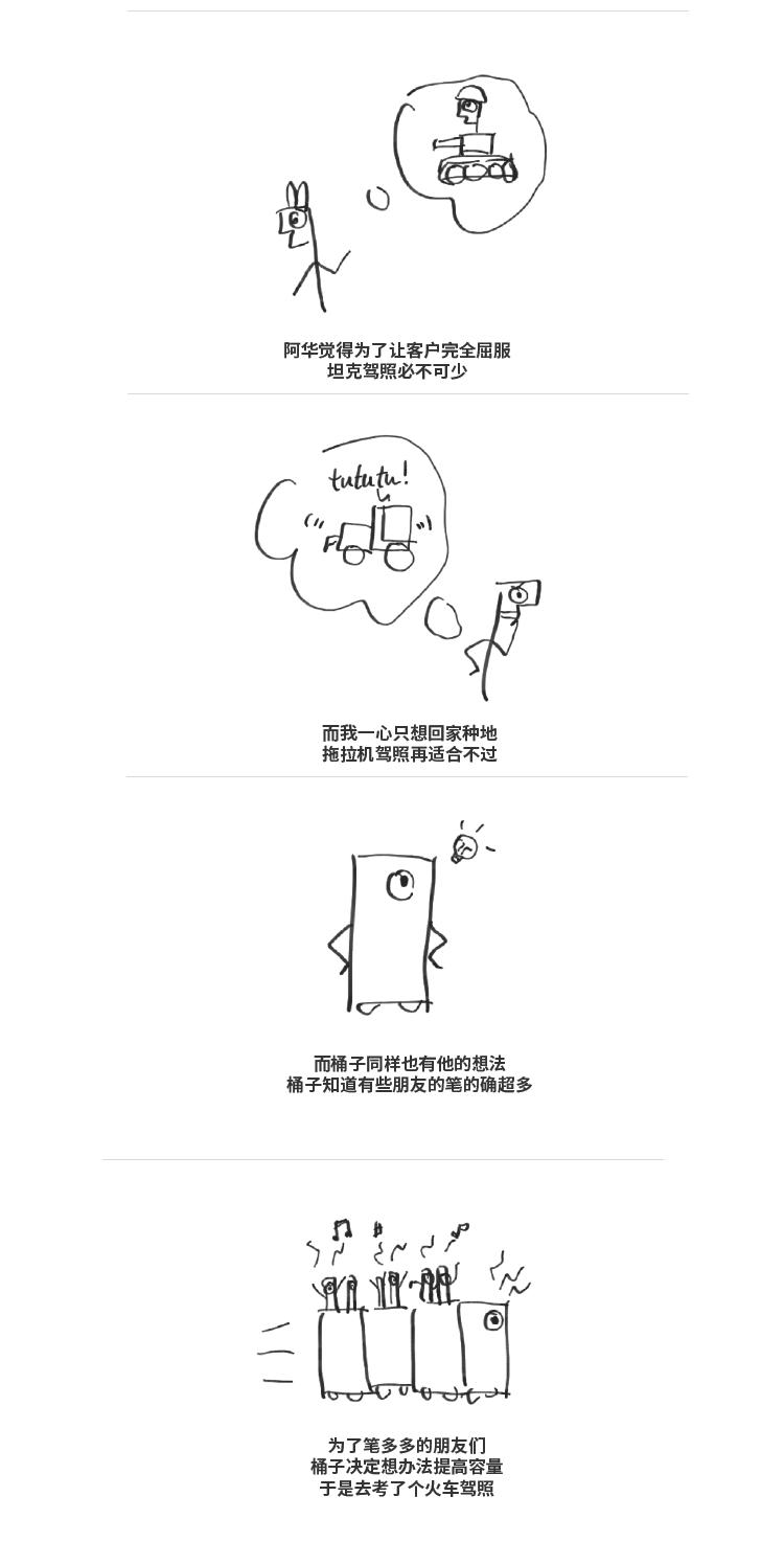 CHAR_BP_复制-21.png