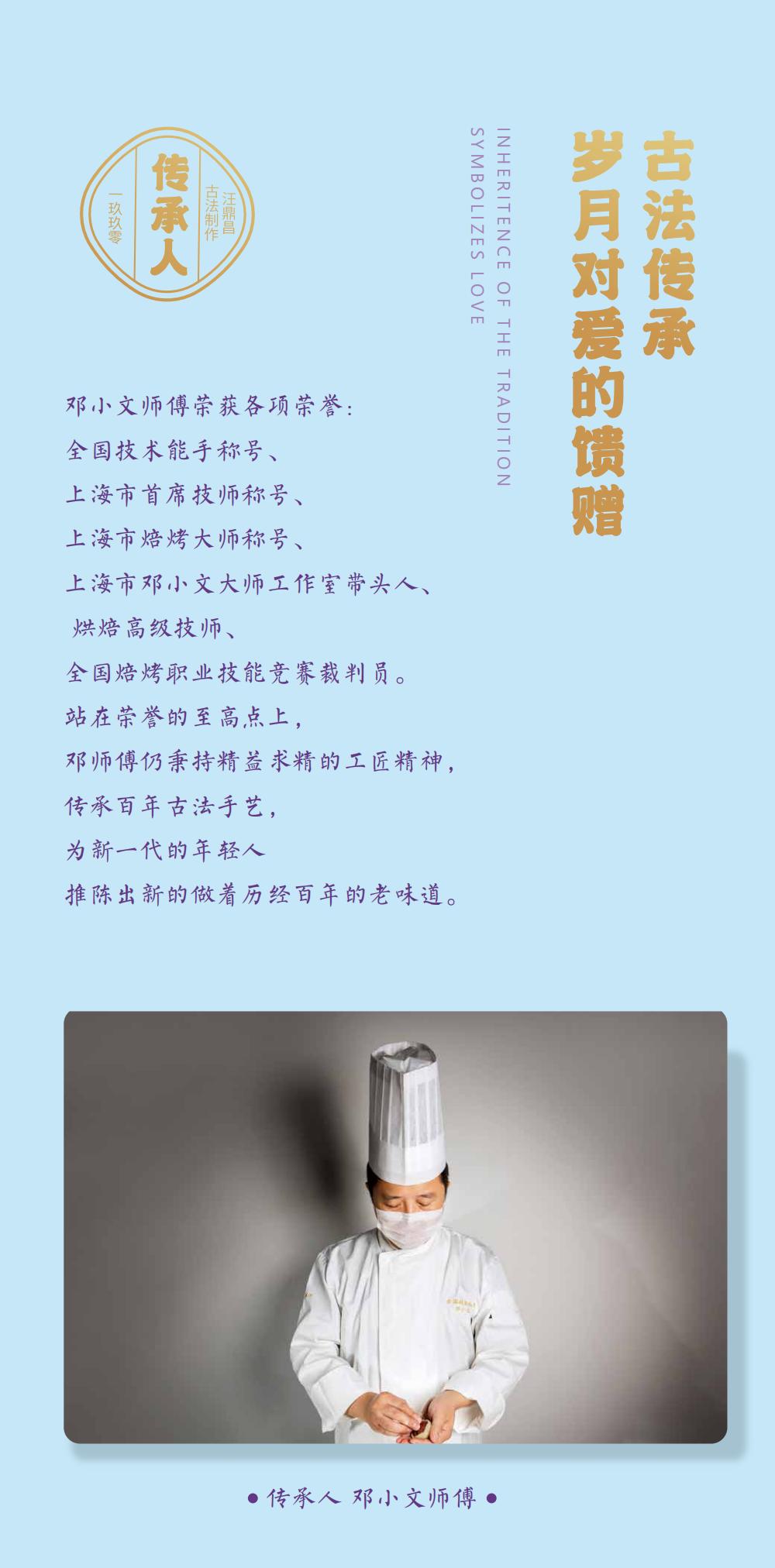 详情页5_06.png