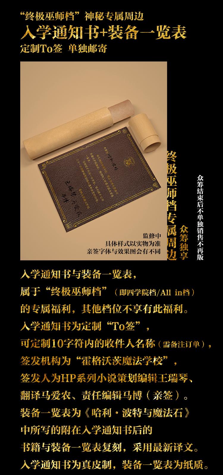 详情页7-1-3.jpg