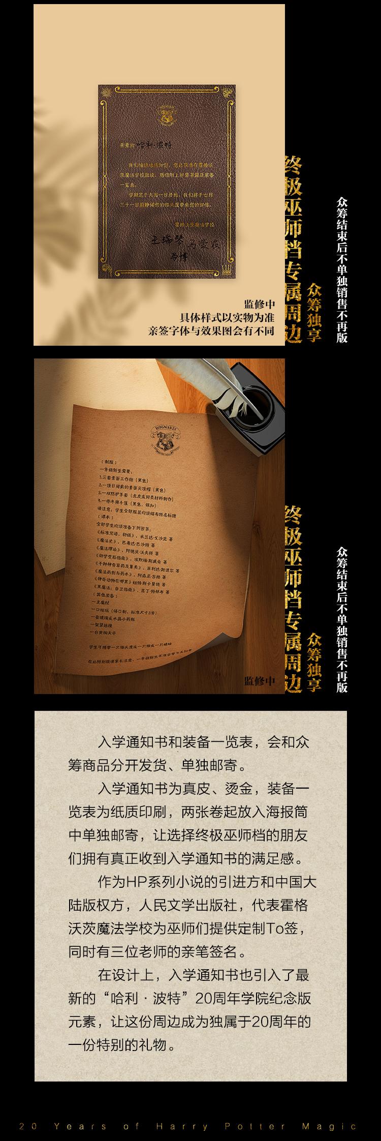 详情页7-1-4.jpg