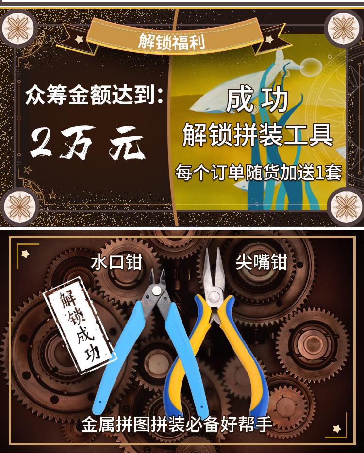 塔罗牌(续)2.jpg