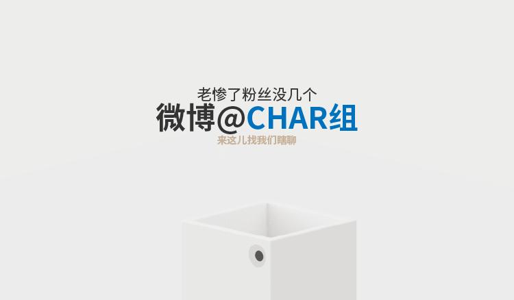 CHAR_BP_复制-15.png