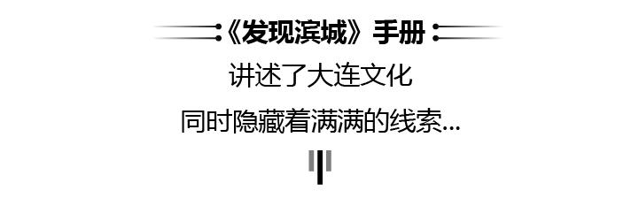 发现滨城手册文案.jpg