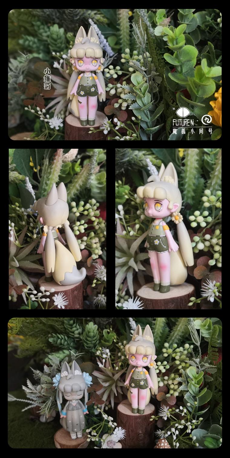 2产品展示——小雏菊.jpg