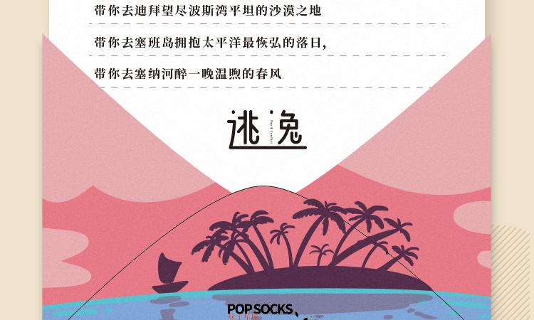 详情new_01-09.jpg