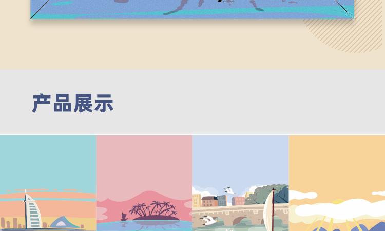 详情new_01-10.jpg