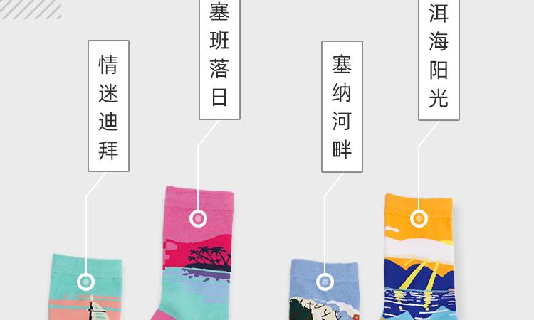 详情new_01-12.jpg