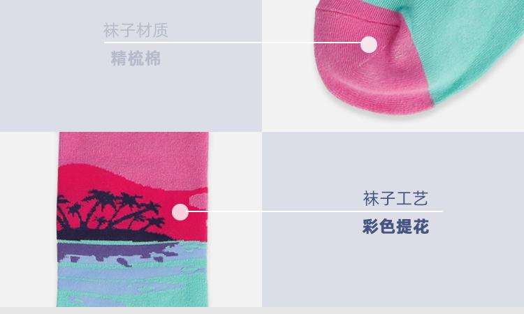 详情new_01-14.jpg