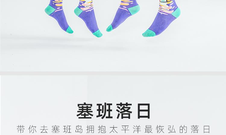 详情new_01-20.jpg