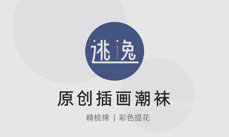 详情new_01.jpg