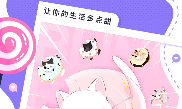 猫众筹第一部分_01.png