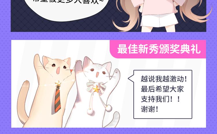 猫众筹第一部分_10.png