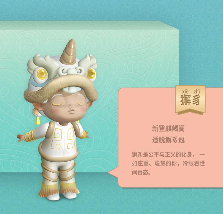 爱尔芙ELF山海童话系列-详情750_10.jpg