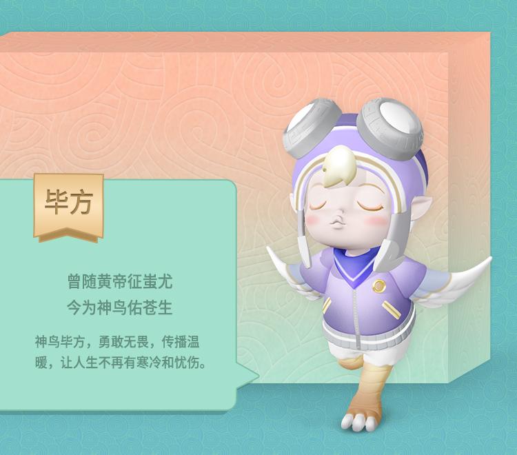 爱尔芙ELF山海童话系列-详情750_15.jpg