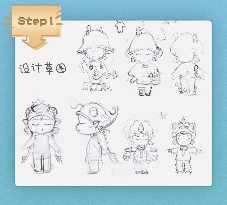 爱尔芙ELF山海童话系列-详情750_22.jpg