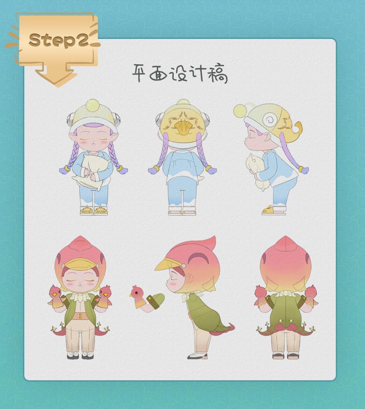 爱尔芙ELF山海童话系列-详情750_23.jpg