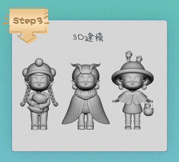 爱尔芙ELF山海童话系列-详情750_24.jpg