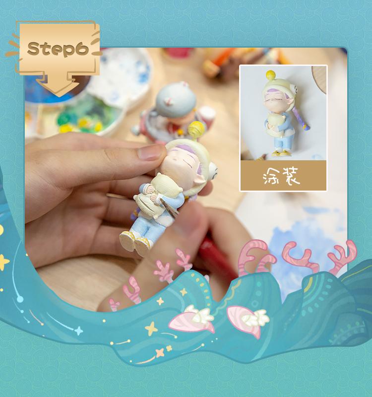 爱尔芙ELF山海童话系列-详情750_27.jpg