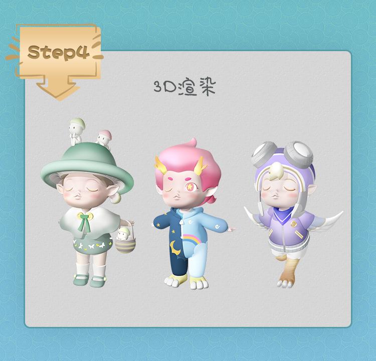 爱尔芙ELF山海童话系列-详情750_25.jpg